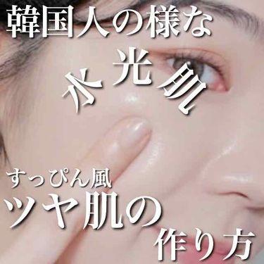 カバーパーフェクト チップ コンシーラー/the SAEM/コンシーラー by koyagi