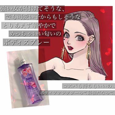 ボディスプレー スウィートピオニー/ボディファンタジー/香水(その他)を使ったクチコミ(1枚目)