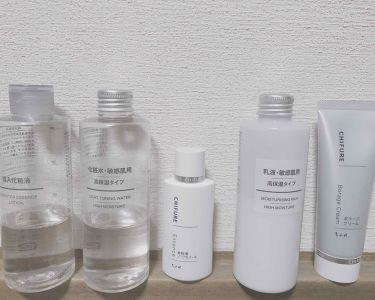 なっぴ🐥(20)さんの「無印良品乳液・敏感肌用・高保湿タイプ<乳液>」を含むクチコミ