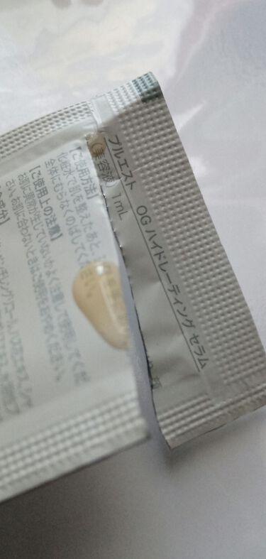 OG ハイドレーティングセラム/PLUEST/美容液を使ったクチコミ(3枚目)