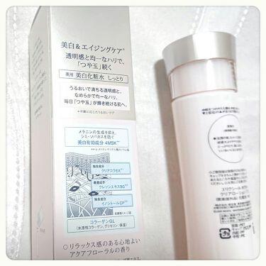 ホワイト クリアローション T II/エリクシール/化粧水を使ったクチコミ(5枚目)