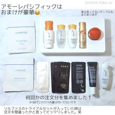 滋晶水/Sulwhasoo/化粧水を使ったクチコミ(3枚目)