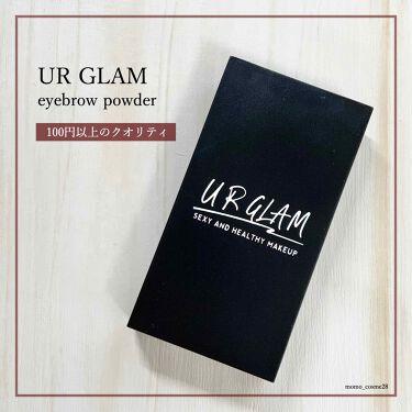 UR GLAM EYEBROW POWDER(アイブロウパウダー)/URGLAM/パウダーアイブロウを使ったクチコミ(1枚目)