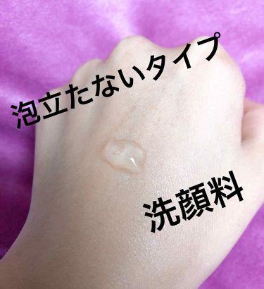 スムージングジェルウォッシュ/LUNASOL/その他洗顔料を使ったクチコミ(2枚目)