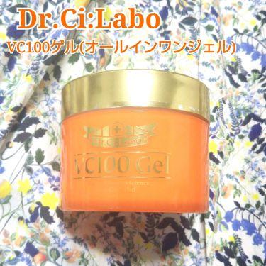VC100ゲル/ドクターシーラボ/オールインワン化粧品を使ったクチコミ(1枚目)