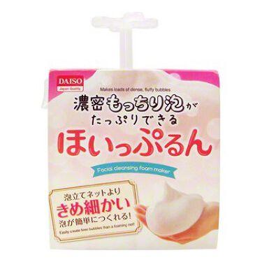 【画像付きクチコミ】皆さんニキビ。。。気になりませんか??そんな方にNEWSです!!自分もニキビに悩まされていた中、Bioreの洗顔に出会い、ニキビがだいぶマシになりましたので!!!紹介します!!☁使った商品Biore薬用アクネケア☁商品の特徴低価格で手...