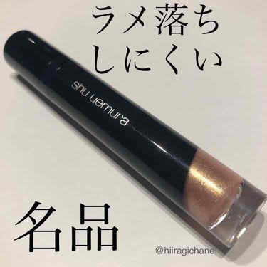 アイ フォイル/shu uemura/ジェル・クリームアイシャドウ by ひいらぎ