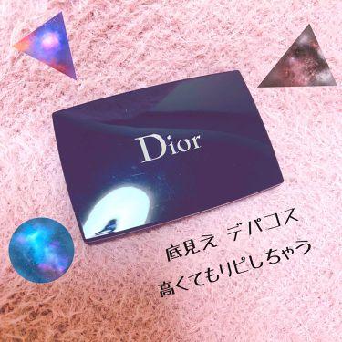 ディオールスキン フォーエヴァー コンパクト/Dior/パウダーファンデーションを使ったクチコミ(1枚目)