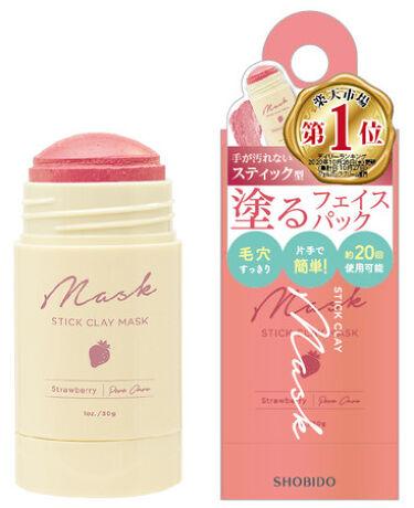 2020/11/27発売 粧美堂 PTスティックマスク