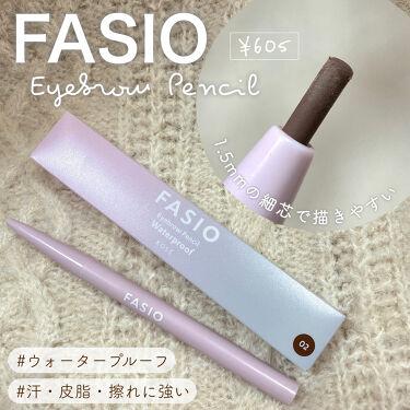 アイブロウ ペンシル ウォータープルーフ/FASIO/アイブロウペンシルを使ったクチコミ(1枚目)