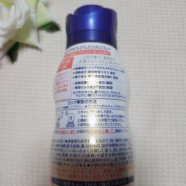 デオプロテクト&ケア スプレー/ニベア/デオドラント・制汗剤を使ったクチコミ(4枚目)