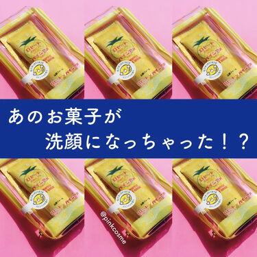 ロゼット洗顔パスタ海泥スムース パインアメの香り/ロゼット/洗顔フォームを使ったクチコミ(1枚目)