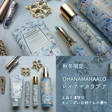 オハナ・マハロ フレグランス ハンドクリーム <レイア マカラプア>/OHANA MAHAALO/ハンドクリーム・ケアを使ったクチコミ(1枚目)