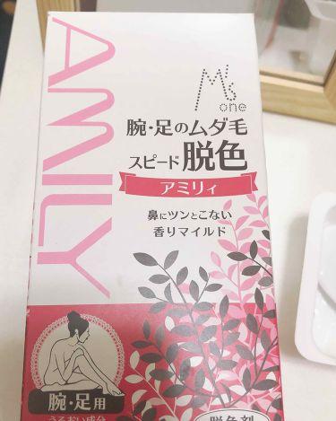 アミリィ 脱色剤 M's one
