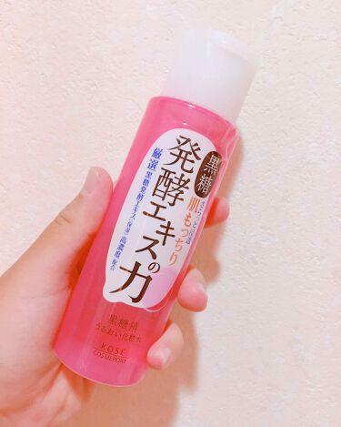 うるおい化粧水/黒糖精/化粧水 by ゆづみ