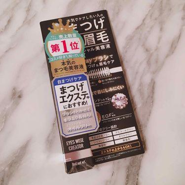 アイズワイズクリエイター/グランフィクサー/まつげ美容液 by pipipi