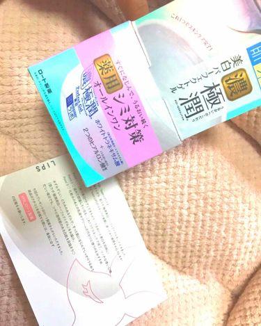 極潤 美白パーフェクトゲル/肌ラボ/オールインワン化粧品を使ったクチコミ(4枚目)