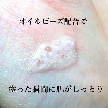 フォトレディ ローズ グロウ プライマー/REVLON/化粧下地を使ったクチコミ(4枚目)