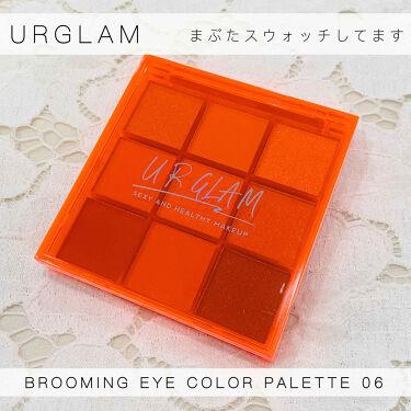 UR GLAM BLOOMING EYE COLOR PALETTE(ブルーミングアイカラーパレット)/URGLAM/パウダーアイシャドウを使ったクチコミ(1枚目)