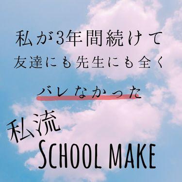 安田🐼LIPS初心者🐼さんの「ビオレさらさらUV パーフェクトミルク<日焼け止め(ボディ用)>」を含むクチコミ