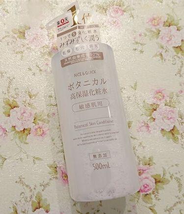 ボタニカル高保湿化粧水 / ナイス&クイック