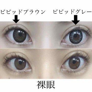 ワンデーキャラアイ カラーシリーズ/Cara Eyes/カラーコンタクトレンズを使ったクチコミ(2枚目)