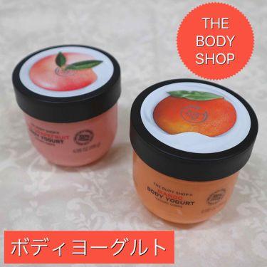 ボディヨーグルト マンゴー/THE BODY SHOP/ボディローション・ミルクを使ったクチコミ(1枚目)