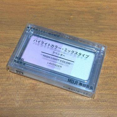 ハイライトカラー ミックスタイプ/無印良品/プレストパウダーを使ったクチコミ(1枚目)