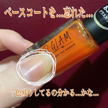 UR GLAM COLOR NAIL SELECTION/DAISO/マニキュアを使ったクチコミ(1枚目)
