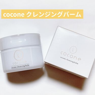 cocone クレンジングバーム/cocone/クレンジングバームを使ったクチコミ(1枚目)