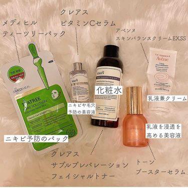 ららちゃんさんの「アベンヌスキンバランスクリーム EX SS(R)<フェイスクリーム>」を含むクチコミ