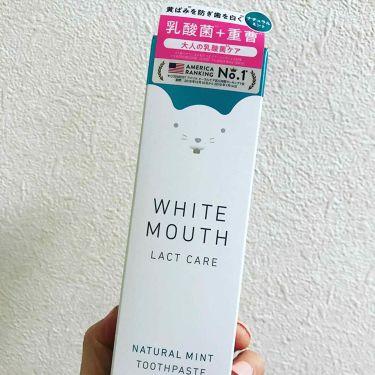ホワイトマウス/ステラシード/歯磨き粉を使ったクチコミ(3枚目)