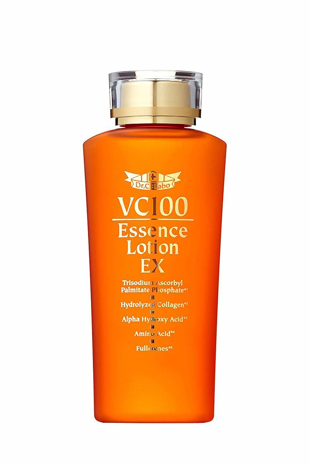 VC100エッセンスローションEX 旧商品