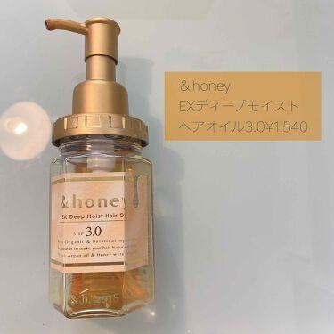 ディープモイスト ヘアオイル3.0/&honey/アウトバストリートメントを使ったクチコミ(2枚目)