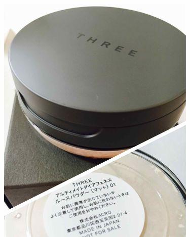 アンジェリックコンプレクションプライマー/THREE/化粧下地を使ったクチコミ(3枚目)