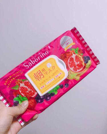 目ざまシート 完熟果実の高保湿タイプ/サボリーノ/シートマスク・パックを使ったクチコミ(1枚目)