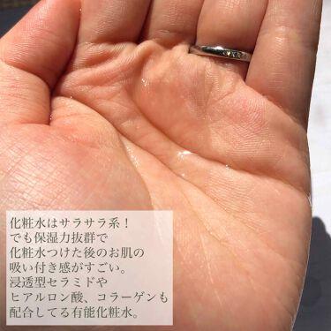 リペア薬用保湿化粧水 とてもしっとり/コラージュ/化粧水を使ったクチコミ(2枚目)