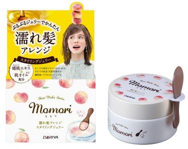 濡れ髪アレンジ スタイリングジェリー momori