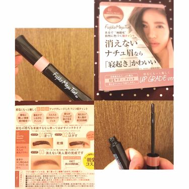 33_chanさんの「Fujiko(フジコ)Fujiko Mayu Tint<その他アイブロウ>」を含むクチコミ