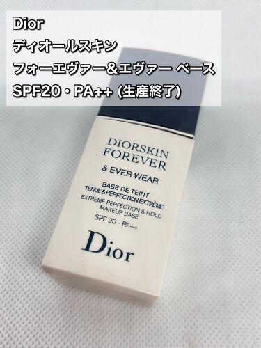 ディオールスキン フォーエヴァー スキン ヴェール/Dior/化粧下地を使ったクチコミ(2枚目)