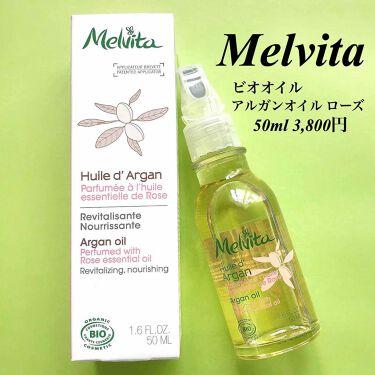 ビオオイル アルガンオイル/Melvita/フェイスオイルを使ったクチコミ(4枚目)