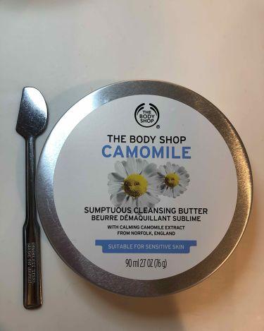 サンプチュアス クレンジングバター CA/THE BODY SHOP/クレンジングバームを使ったクチコミ(4枚目)
