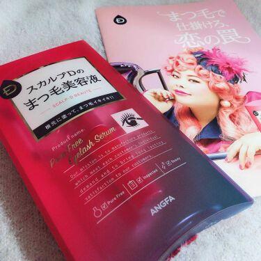 ✧ мai ✧さんの「アンファースカルプD ボーテ ピュアフリーアイラッシュセラム<まつげ美容液>」を含むクチコミ