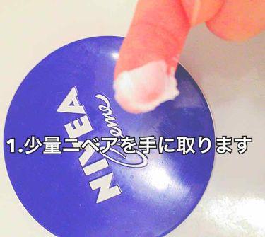ニベアクリーム/ニベア/ボディクリーム・オイルを使ったクチコミ(2枚目)