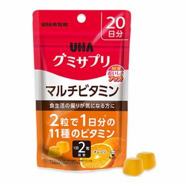 UHAグミサプリマルチビタミン/UHA味覚糖/食品を使ったクチコミ(1枚目)