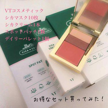 daily palette/VT Cosmetics/パウダーアイシャドウを使ったクチコミ(1枚目)