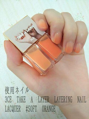 TAKE A LAYER LAYERING NAIL LACQUER /3CE/マニキュアを使ったクチコミ(2枚目)