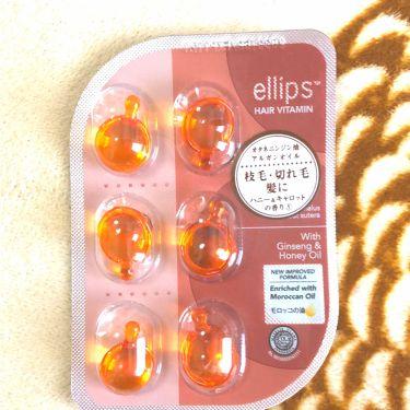 ヘアバイタリティ HAIR VITALITY【ボトルタイプ】/ellips/アウトバストリートメントを使ったクチコミ(3枚目)