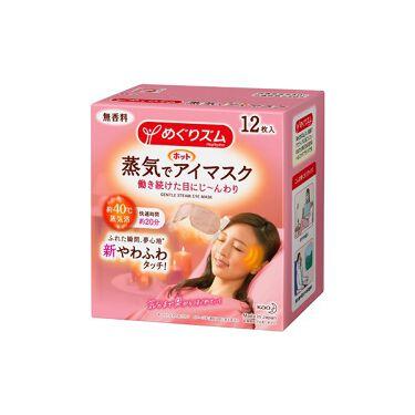 2020/9/5発売 めぐりズム 蒸気でホットアイマスク 無香料