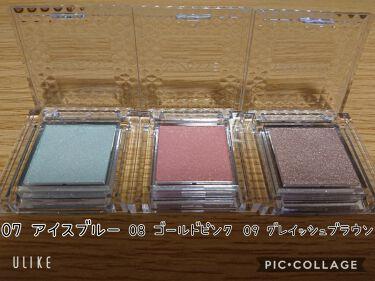 シングルカラーアイシャドウ/CEZANNE/パウダーアイシャドウを使ったクチコミ(2枚目)